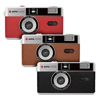 Agfa Photo Reusable Analogue 35mm Film Photo Camera ...